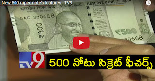 New 500 rupee note's features