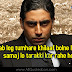 Guru Movie Dialouges Wallpapers Best Abhishek Bachan Dialogues Pictures