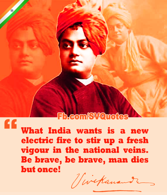 Patriotic Quotes by Indian Monk Swami Vivekananda