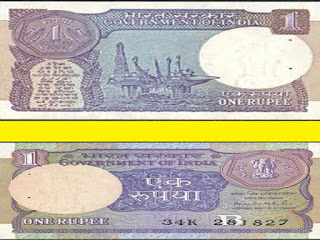 1 RS.OLD NOTE