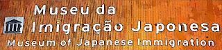 Museu da Imigração Japonesa, São Paulo