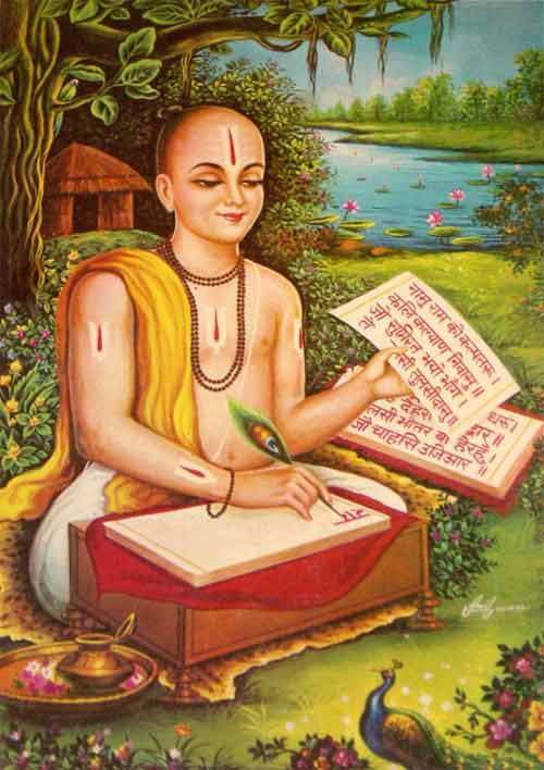 Birth Anniversary of Goswami Tulsidas