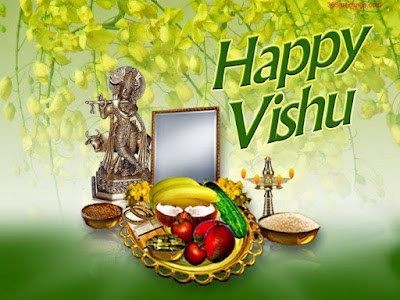 Happy Vishu Images 2017
