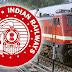 रेलवे की नौकरी अब बाबूगिरी से नहीं चलेगी - Non-Performing Employees to be Shown the Door | Indian Railways