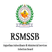 Subordinate and Ministerial Service Selection Board