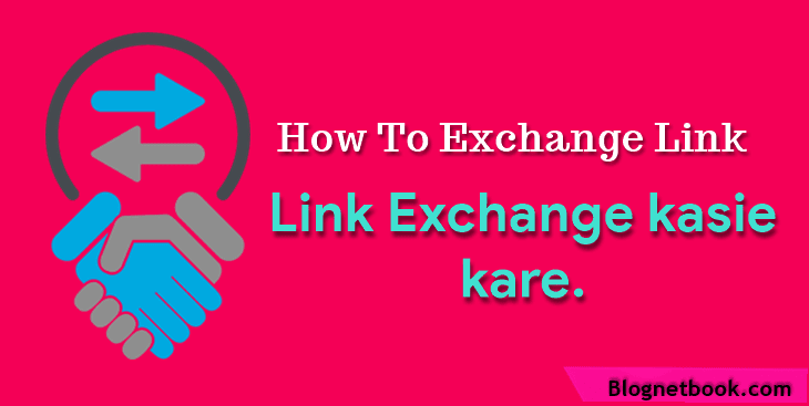 How to exchange website link