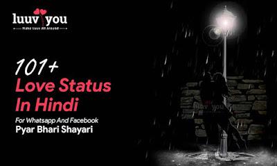 Love Status In Hindi For Whatsapp | Pyar Bhari Shayari