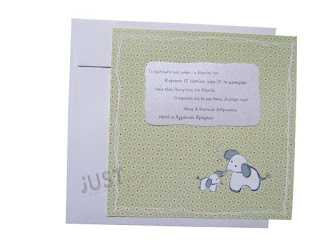 elephants theme christening invitations