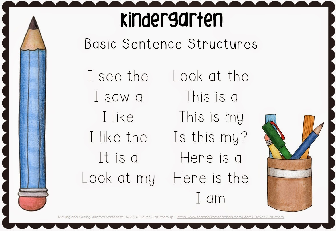Short Sentences For Kindergarten