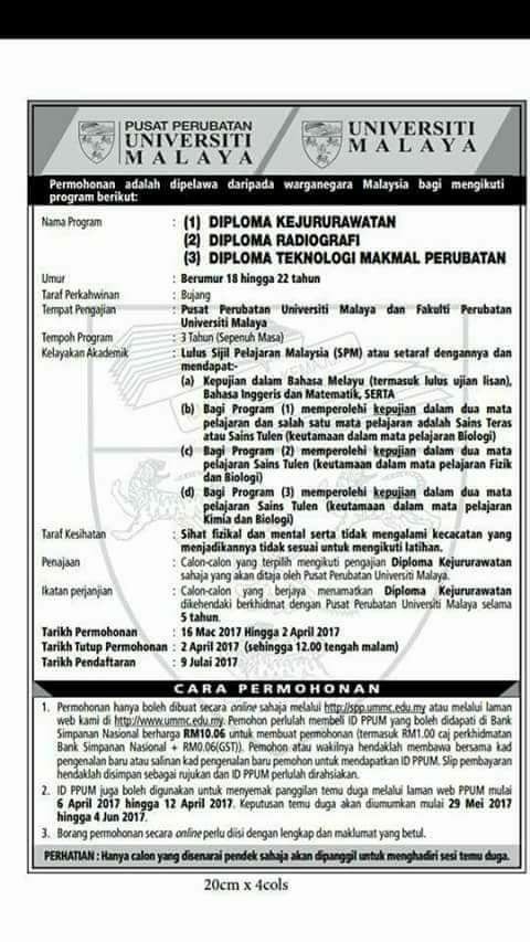 iklan permohonan kemasukan ppum 2017