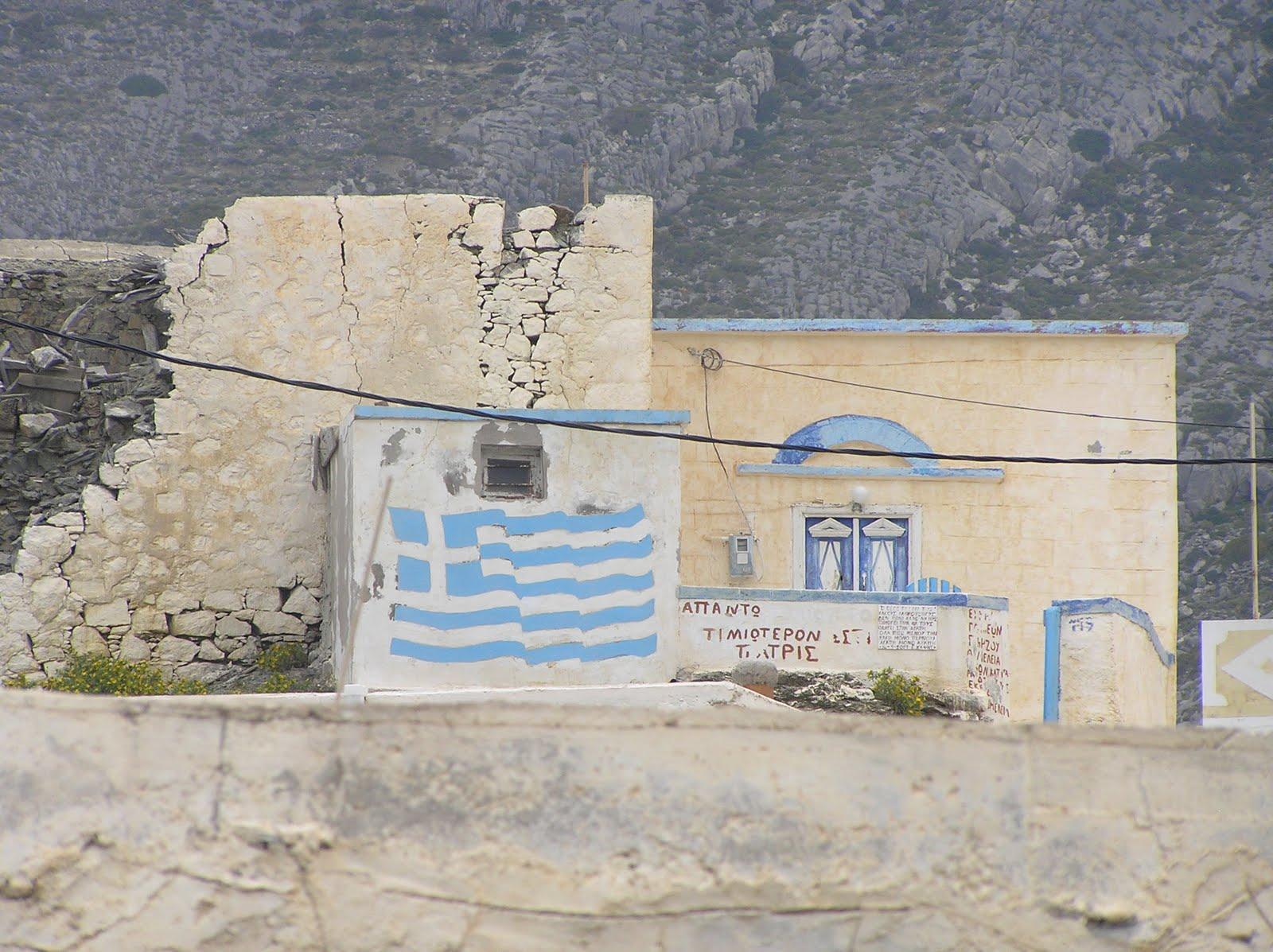 Kreative Lösungen in Griechenland und hier