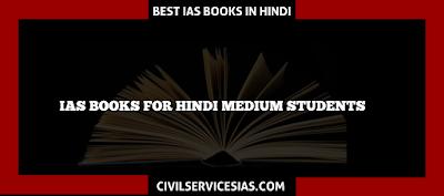 IAS BOOKS IN HINDI,IAS BOOKS FOR HINDI MEDIUM STUDENTS,BOOKS FOR IAS IN HINDI MEDIUM ,BOOKS FOR IAS HINDI MEDIUM STUDENTS,UPSC BOOKS FOR IAS IN HINDI,SUGGESTED BOOKS FOR IAS IN HINDI MEDIUM,BEST BOOKS FOR IAS IN HINDI.