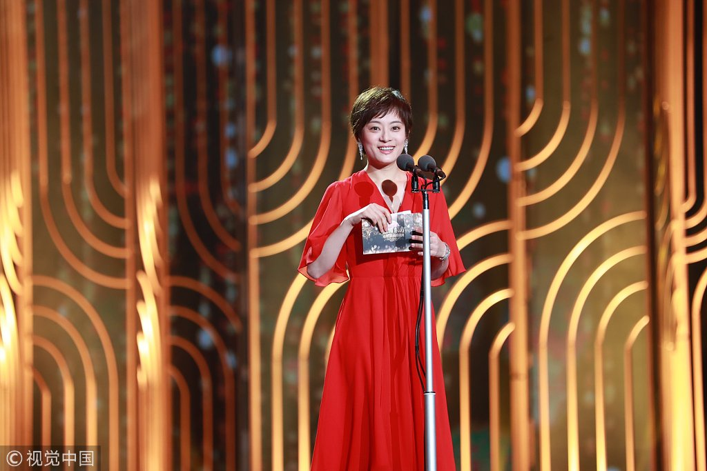 Chinese Qualified TV Drama Awards Ceremony held in Shanghai | China