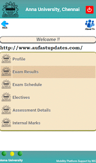 Anna University app coe portal website