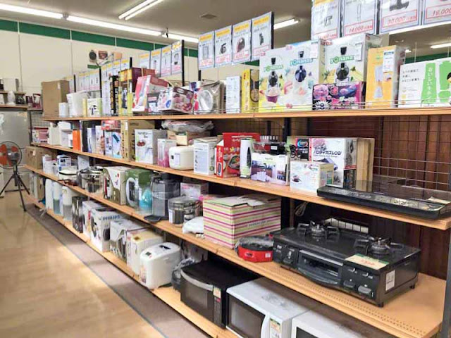 used, recycle, store, Japan