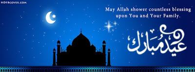 Happy Eid Mubarak Wallpapers for Facebook