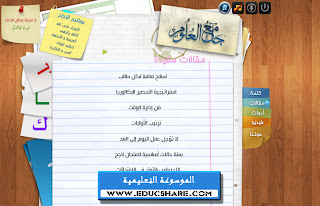 CD-BAC-SCIENCE-COLLECTOR_01_www.educshare.com