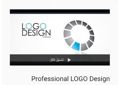 كورس professional LOGO design