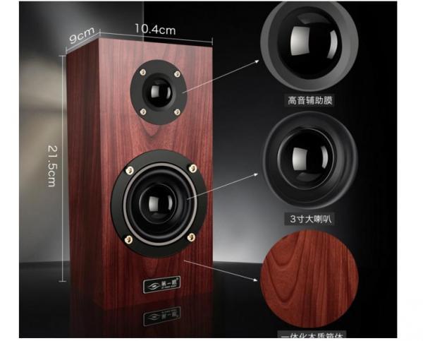 Loa vi tính 2.0 vỏ gỗ HP X3 giá sỉ và lẻ rẻ nhất 01120