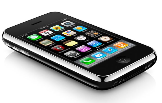 Iphone 2 Price In India