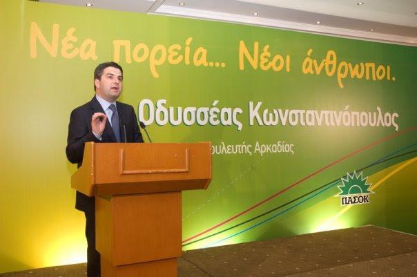 Αποχωρεί από την κούρσα για την Κεντροαριστερά ο Οδ. Κωνσταντινόπουλος