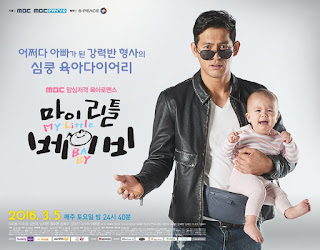 SINOPSIS My Little Baby Epsiode 1-16 Terakhir (Drama Korea)