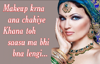 makeup aur khana status for girls
