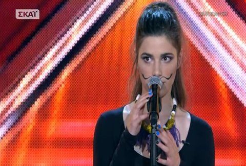 """Απίστευτο κράξιμο: Η Νωαίνα του X-Factor σοκάρει με ένα σκανδαλώδες ποστάρισμα! """"Κοίταζα τους συμπαίκτες μου με ζήλια, φόβο και αλαζονεία"""""""