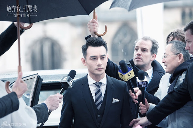 Chinese TV series Stay With Me Wang Kai