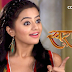 Good News for Swaragini Fans