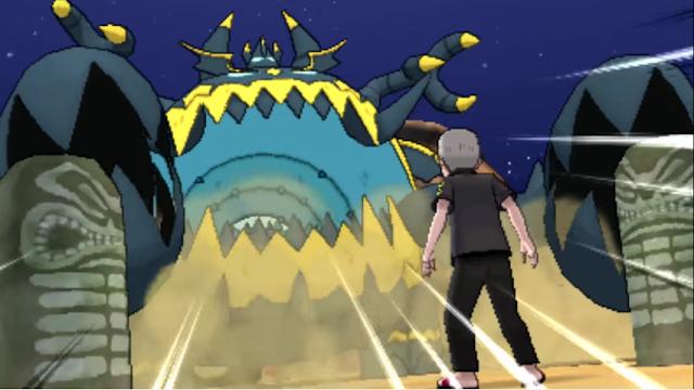 Pokémon Ultra Sun Moon cutscene Guzzlord Nanu