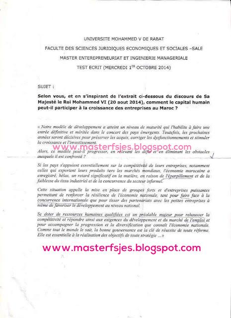 Concours d'accès au Master Entrepreneuriat et Ingénierie Managériale 2014-2015
