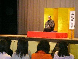 三遊亭楽春講演会 落語から学ぶ笑いの効能、笑う門には福来る