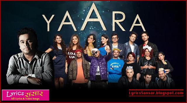 YAARA : Jammin' | AR Rahman's