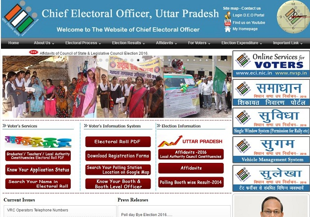 UP Voter List