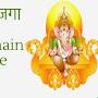 शादियों में रतजगा के गीत - Shadiyon  main Ratjaga Ke Geet