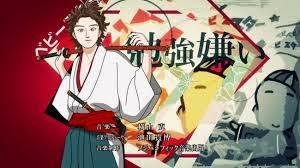 Phim Nobunaga Concerto