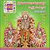 TTD Telugu Panchangam 2017-18 | Download PDF