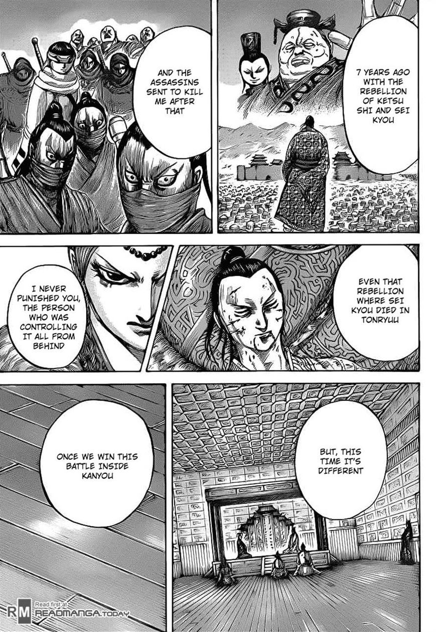 Kingdom - Chapter 427