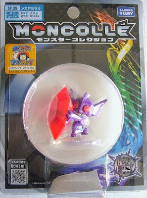 Mega Sableye figure Tomy Monster Collection MONCOLLE series