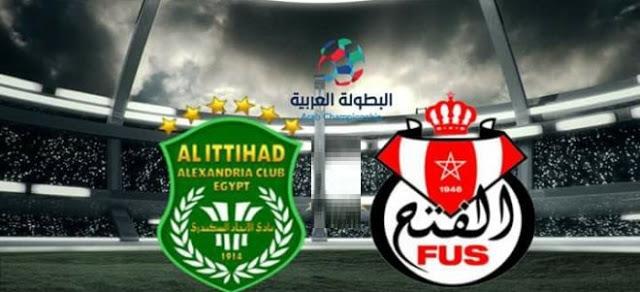 مشاهدة مباراة الاتحاد السكندري والفتح الرباطي المغربي