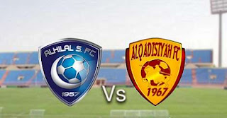 موعد وتوقيت مباراة الهلال ضد القادسية ضمن الدوري السعودي و القنوات الناقلة
