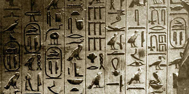 Egyptian pyramid texts