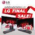 Homepro Promotion : LG Final Sale ลดยิ่งใหญ่ส่งท้ายปี !