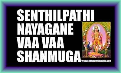 Senthilpathi Nayagane Vaa Vaa Shanmuga