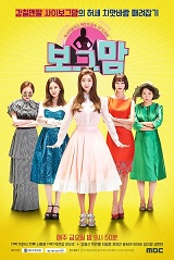 Sinopsis Drama Korea Borg Mom