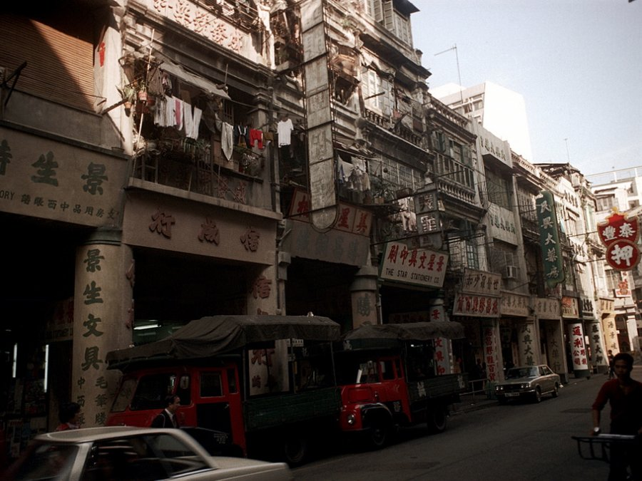 Bad Set Vintage Photos Of Life In Hong Kong In 1972 By Nick Dewolf