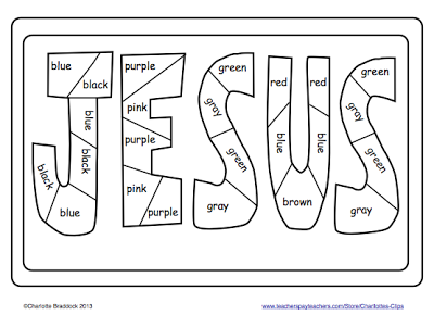 Faith filled freebies the name of jesus for Faith in jesus coloring page