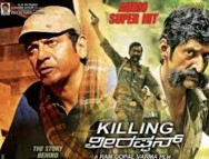 Killing Veerappan 2016 Telugu Movie Watch Online
