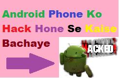 Android Phone Ko Hack Hone Se Kaise Bachaye